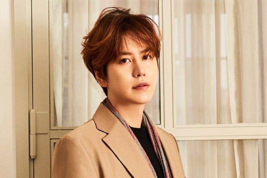 Картинки по запросу Super Junior's Kyuhyun