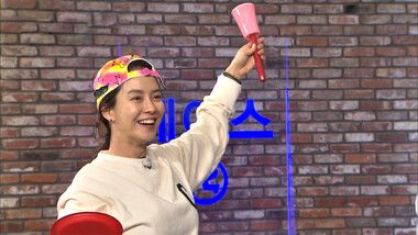 Running Man Episode 438