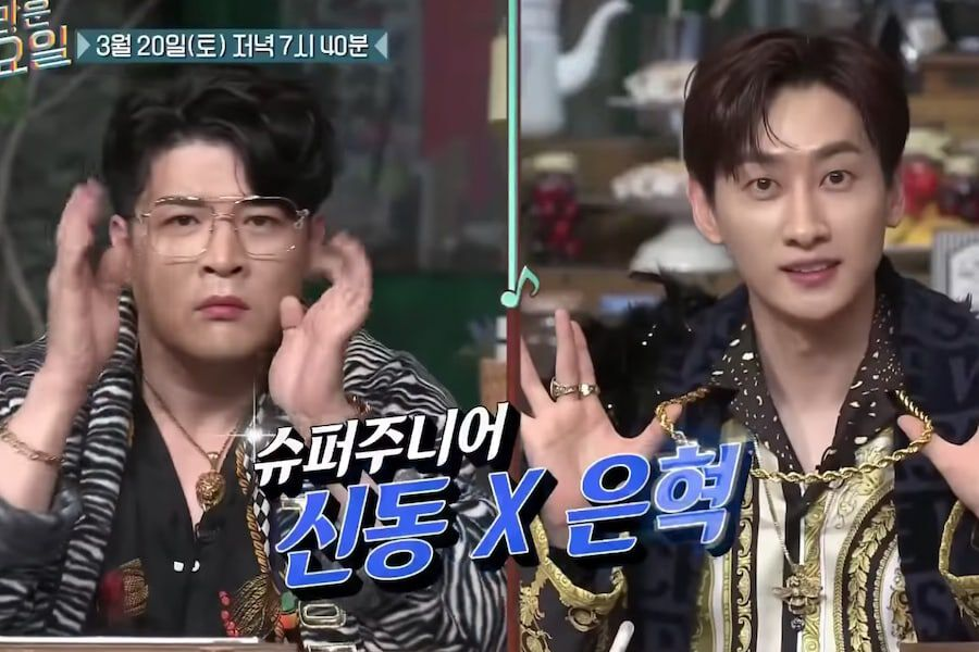 """Watch: Super Junior's Shindong And Eunhyuk Are Ready To Party In """"Amazing Saturday"""" Preview"""
