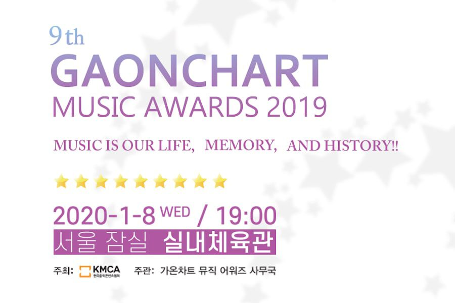 9th Gaon Chart Music Awards Announces Award Categories And 1st Set Of Nominees