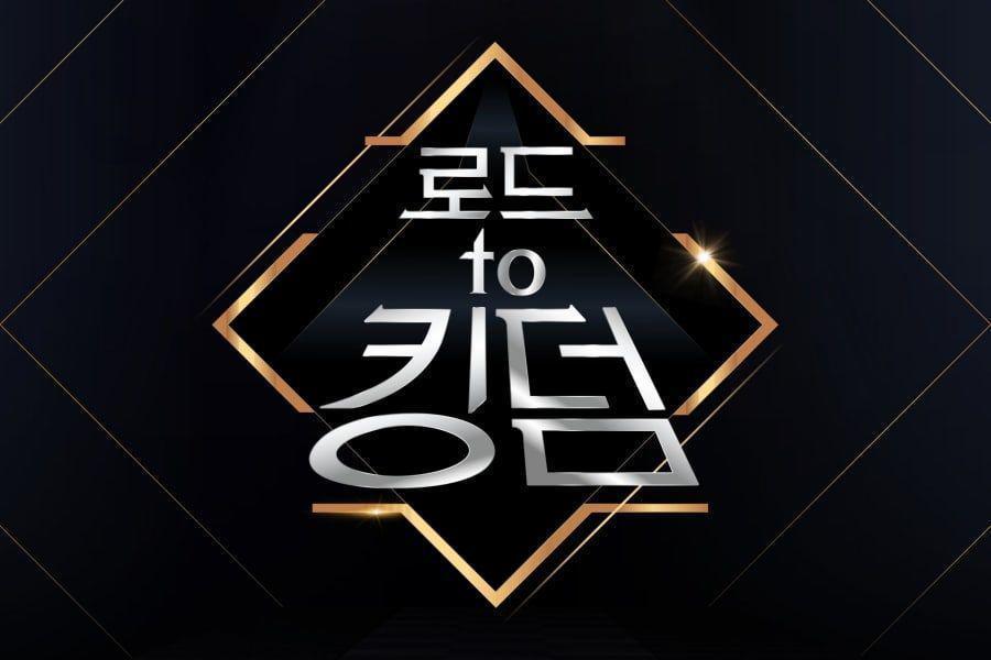 """""""Road To Kingdom"""" anuncia la primera eliminación, revela el ranking de la segunda ronda y comienza la misión de colaboración"""