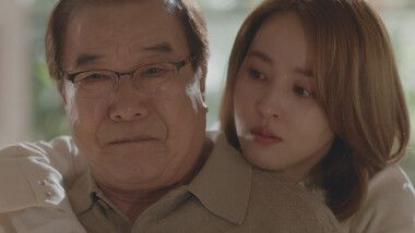 Hold Me Tight Episode 13