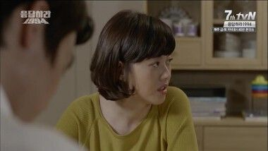 Reply 1994 Episode 6