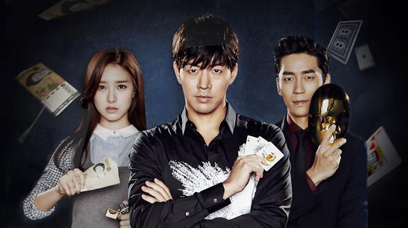 Liar Game - 라이어 게임 - Watch Full Episodes Free - Korea - TV