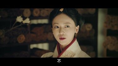 The Legend of Hao Lan Episode 28
