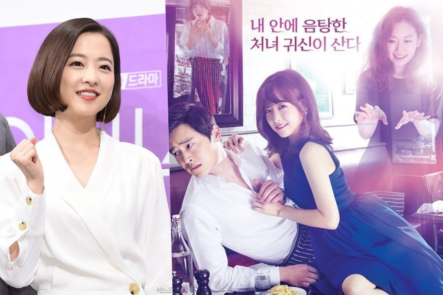 """Park Bo Young Talks About Receiving Support From """"Oh My"""