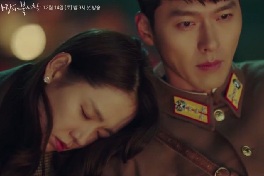 "Watch: Son Ye Jin And Hyun Bin Grow Closer Together Facing Dangers In ""Crash Landing On You"""