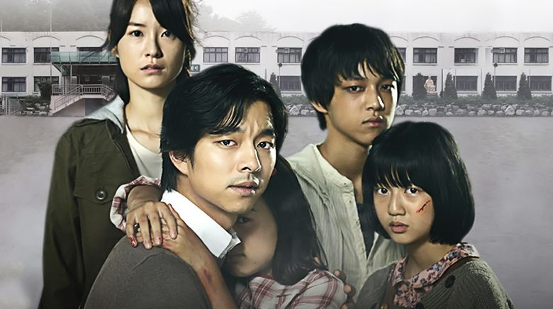 silenced vostfr