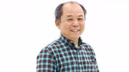 Kim Ki Chun