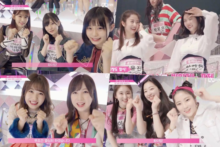 "Watch: ""Produce 48"" Releases Behind-The-Scenes Footage From"