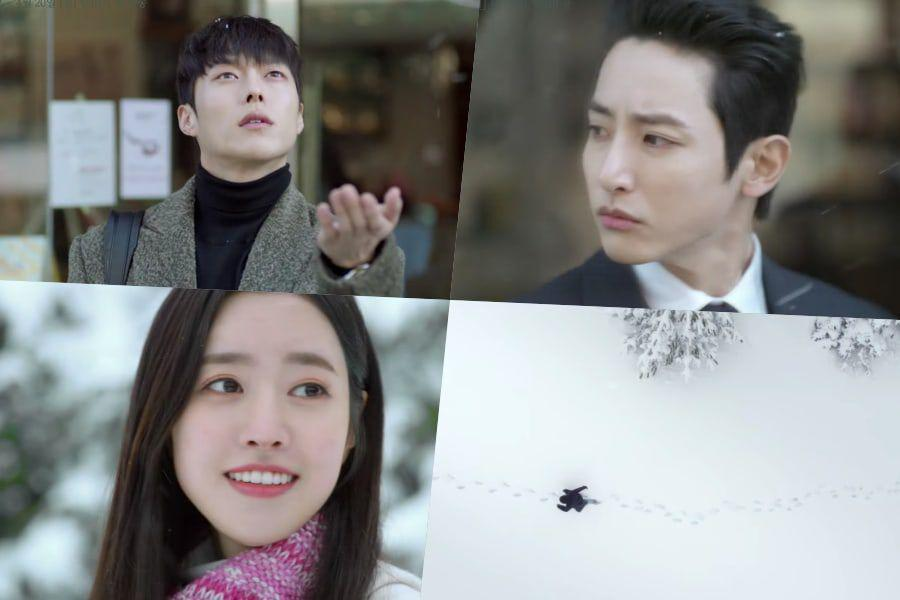 Watch: Jang Ki Yong, Jin Se Yeon, And Lee Soo Hyuk's Lives Are Intertwined In 1st Teaser For New Drama