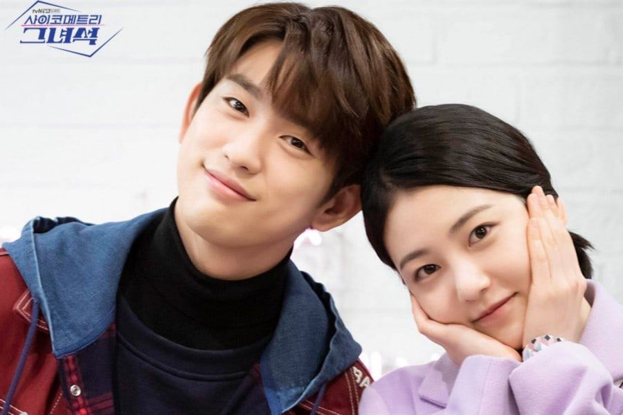 "GOT7's Jinyoung, Shin Ye Eun, And More Have Fun Behind The Scenes Of ""He Is Psychometric"""