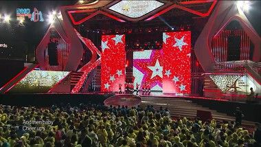 2016 DMC Festival Episode 3: 2016 APAN Star Awards Part 1