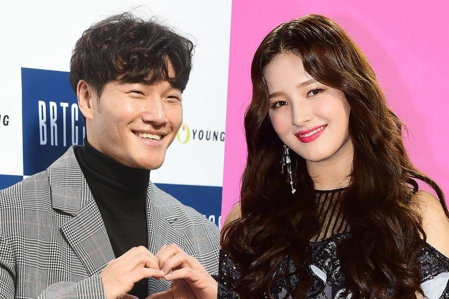 Kim Jongkook dan Nancy MOMOLAND sebagai MC Gaon Chart Music Awards
