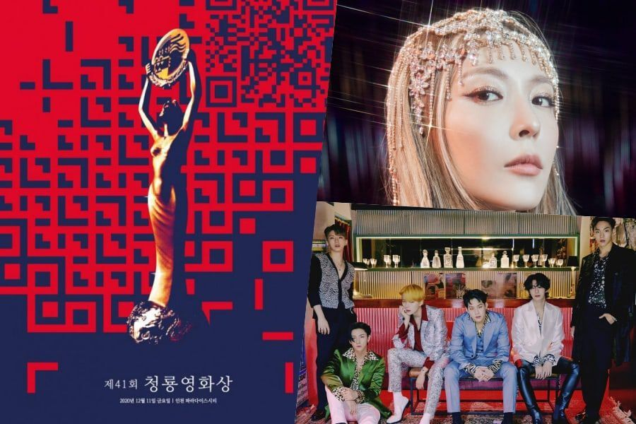 41st Blue Dragon Film Awards Shares Details About Ceremony Including Performers And Red Carpet Event