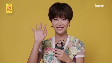 Behind The Scenes 2: Lucky Romance