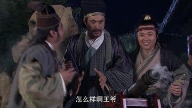The Four Scholars of Jiangnan Episode 6