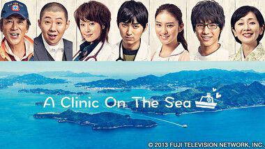Clinic on the Sea