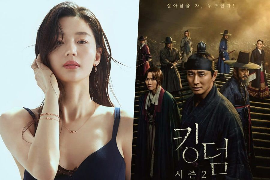 "Netflix Responds To Reports Of ""Kingdom"" Prequel Starring Jun Ji Hyun"