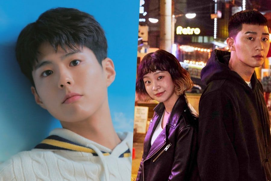 "Park Bo Gum Confirmed To Make Cameo In ""Itaewon Class"" Finale"