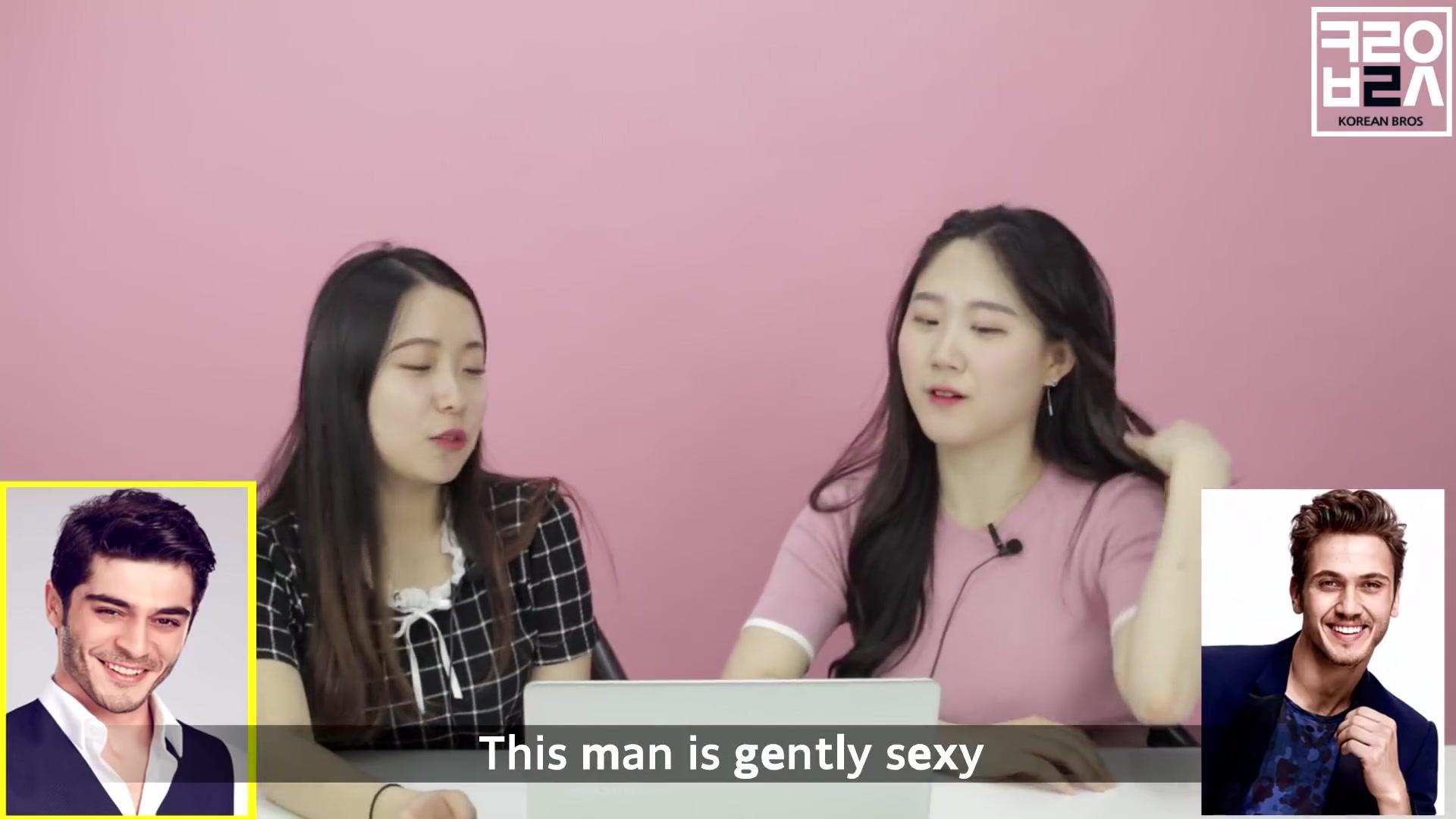Девушки реагируют