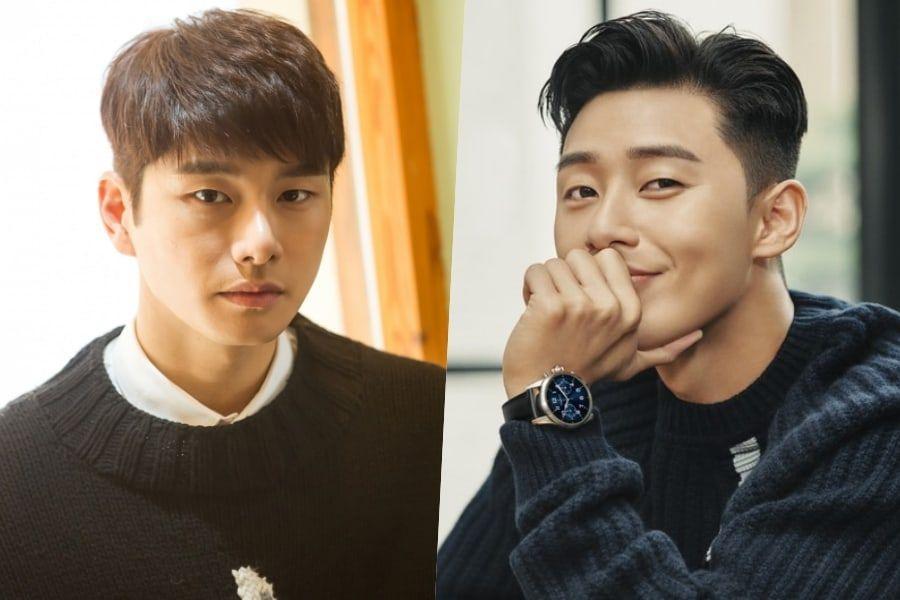Park Seo Joon Soompi