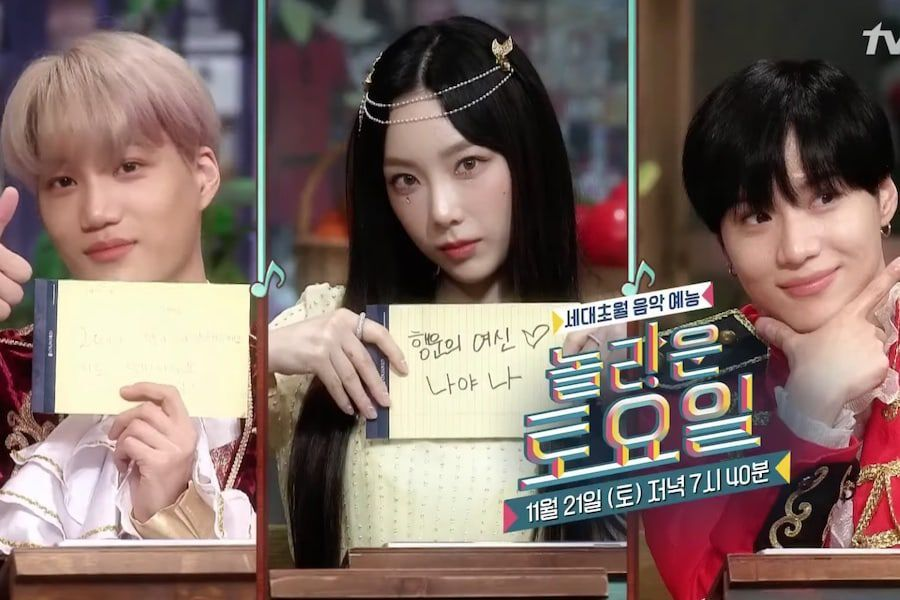 "Watch: ""Amazing Saturday"" Previews Taeyeon's First Appearance As Fixed Cast Member + Chaos From Guests Kai And Taemin"