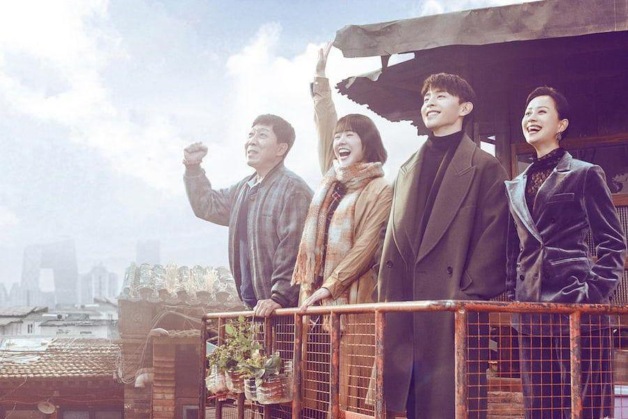 """A Story Of What Really Matters In Life: 5 Reasons To Watch C-Drama """"Mr. Fighting"""""""