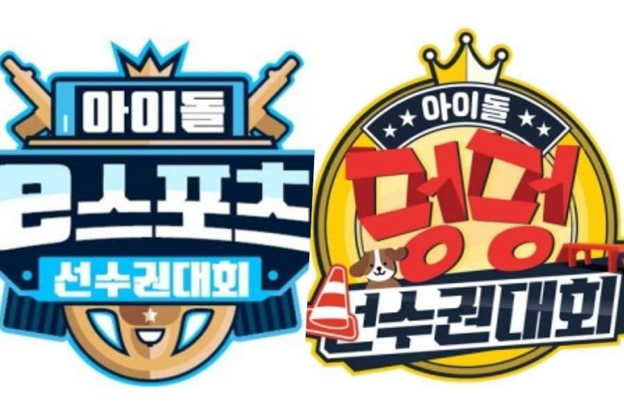 ISAC Spin-Off Shows Featuring eSports Championship And Dog Agility Competition Confirm Air Dates