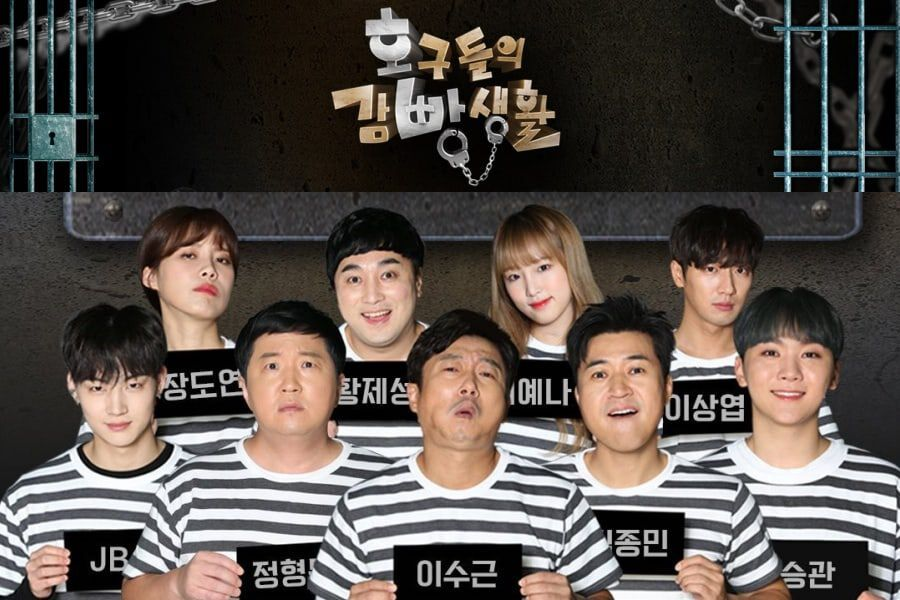 """Mafia Game In Prison"" Announces Final Episode And End Of Show"
