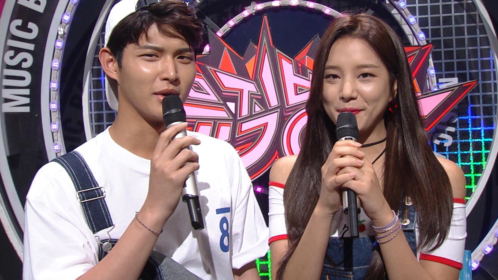 Music Bank K-Chart Episode 895