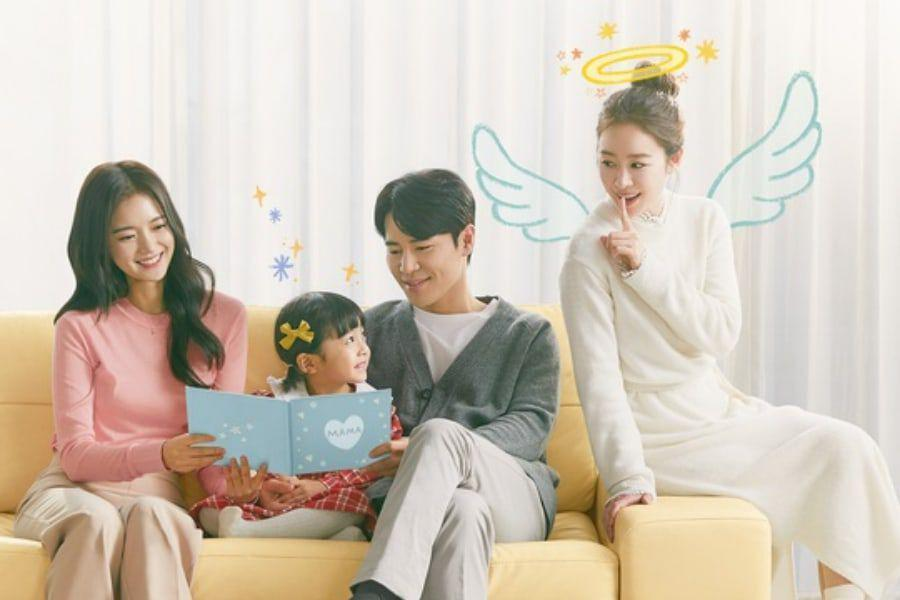 "Hi Bye, Mama"" Main Cast Says Goodbye To Their Drama Ahead Of ..."