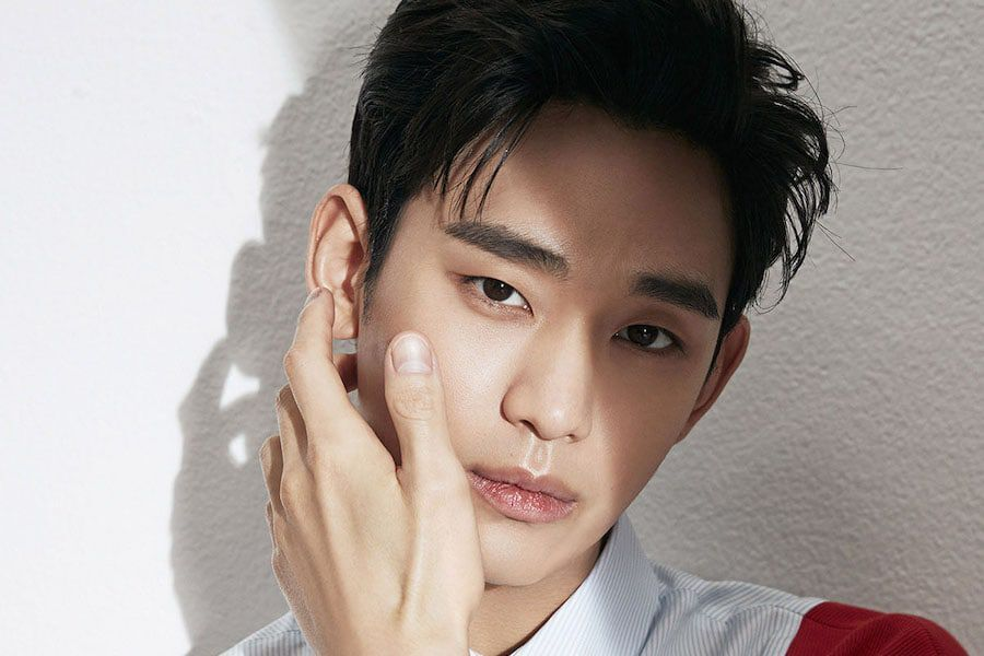Kim Soo Hyun In Talks To Star In New Thriller Series