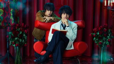 Criminologist Himura and Mystery Writer Arisugawa