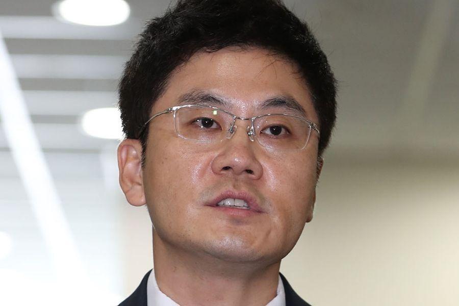 Yang Min Suk