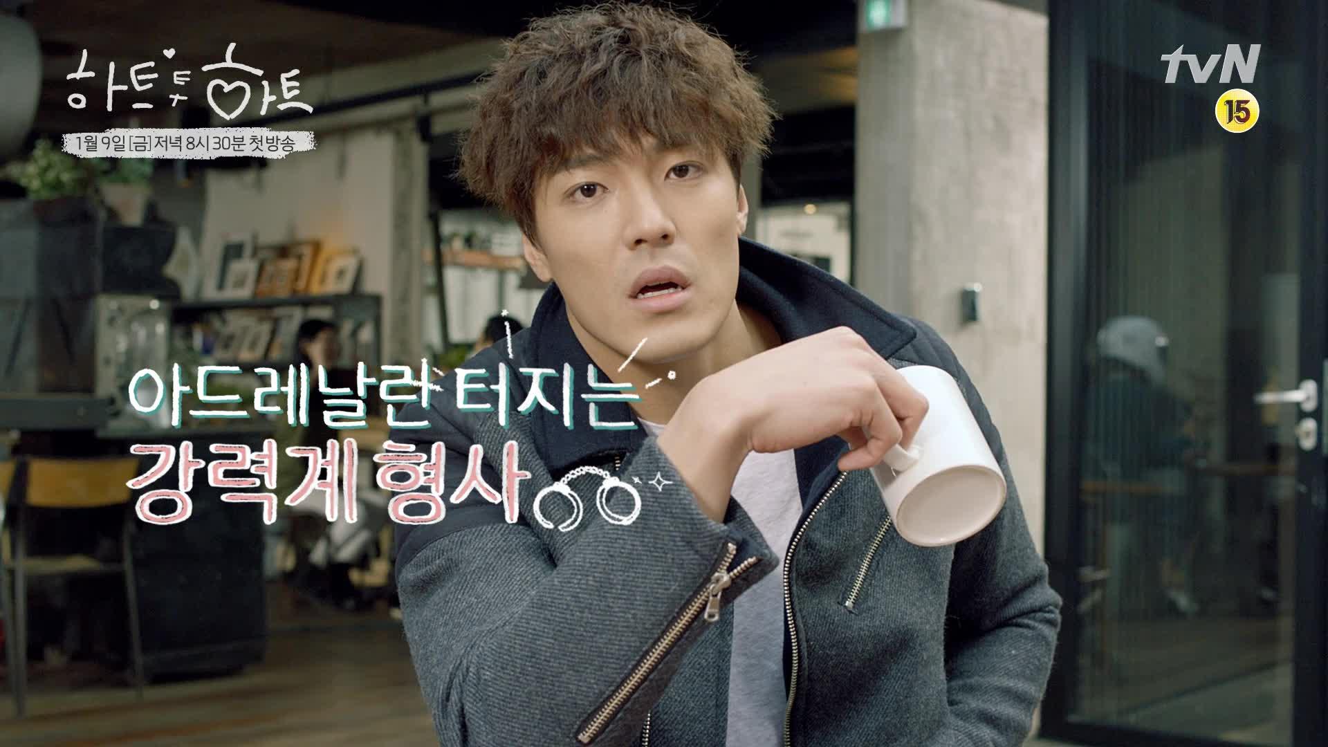 Teaser 02_JangDuSu_15s: Heart to Heart