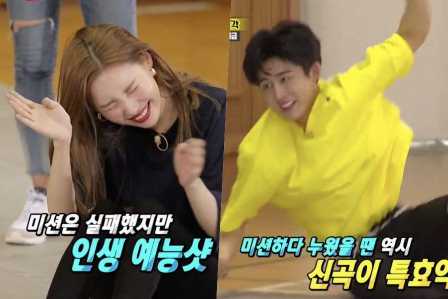 "Watch: Sunmi And iKON's B.I Struggle To Keep Their Balance On ""Running Man"""