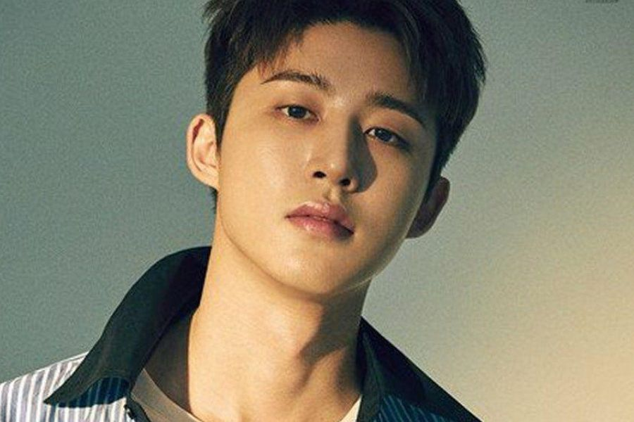 Breaking: B.I. Announces Departure From iKON