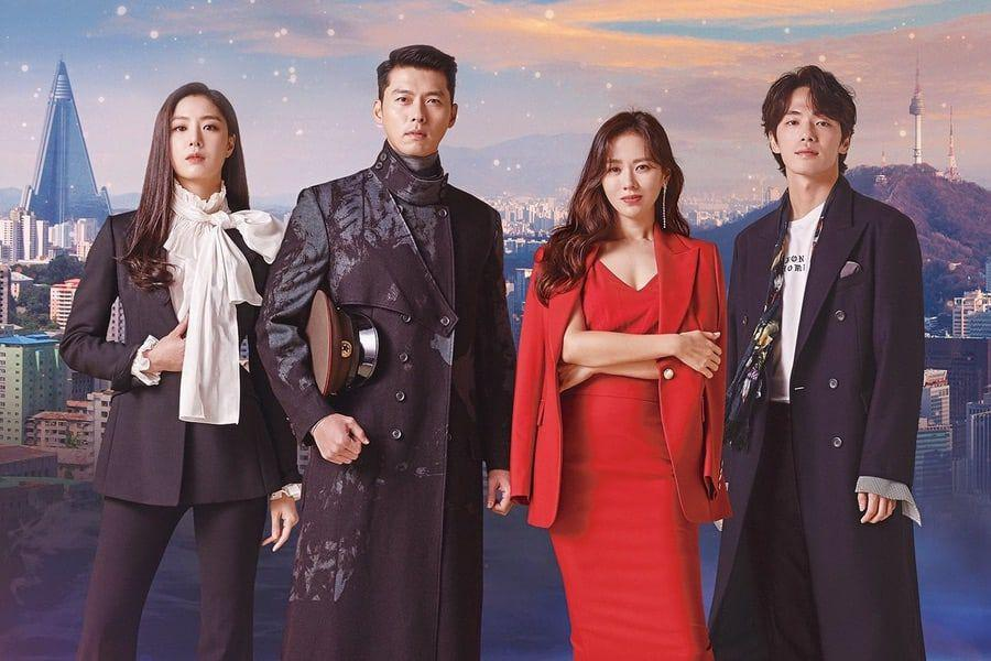 "Hyun Bin, Son Ye Jin, Seo Ji Hye, And Kim Jung Hyun Elicit Intrigue In ""Crash Landing On You"" Main Poster"