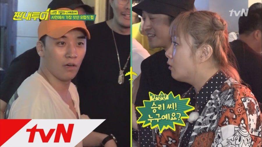 """BIGBANG's Seungri Saves The Day On """"Salty Tour"""""""