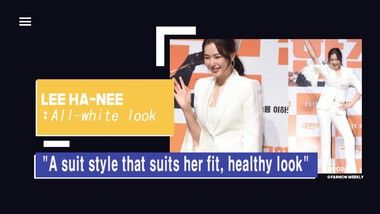 Showbiz Korea Episode 2142: Suit Styles for Women with Han Ye-seul(한예슬) & Jun Ji-hyun(전지현)