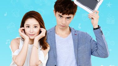 My Dear Boy Episode 17