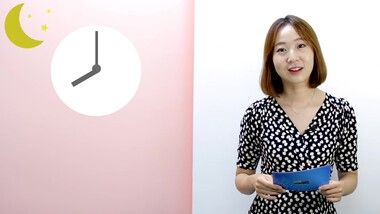 TalkToMeInKorean Episode 146: Must-Know Words in Korean: Time (시간)