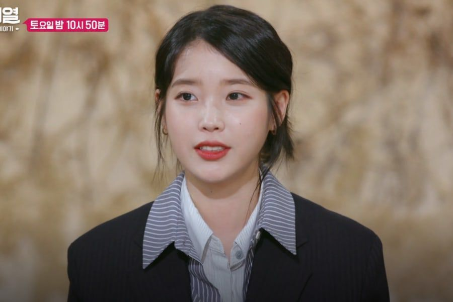 IU Describes Her Most Difficult Time And How She Recovered Through A Major Career Change