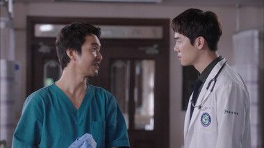 "Romantic Doctor Kim Episode 2: ""The Last Days of Adrenaline Hypersecretion"""