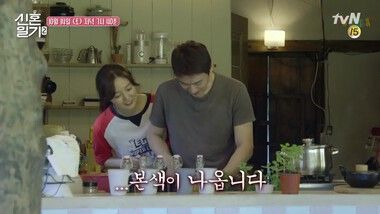 Teaser: Newlywed Diary S2