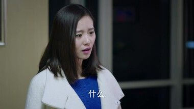 If I Can Love You So Episode 5