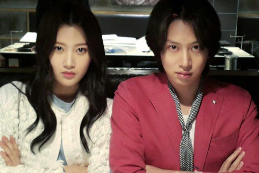 Super Junior's Kim Heechul And Moon Ga Young's Web Drama Unveils Release Date