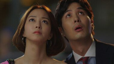 20th Century Boy and Girl Episode 5