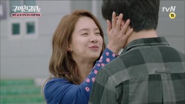 EX-Girlfriends′ Club Episode12 Part4: Ex-Girlfriend Club Highlights